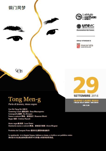 """L'Istituto Confucio porta a Macerata lo spettacolo della """"Iena"""" Shi Yang Shi"""