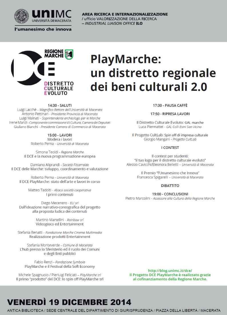 UniMc, PlayMarche: stato dell'arte e lavori in corso