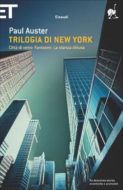 trilogiany