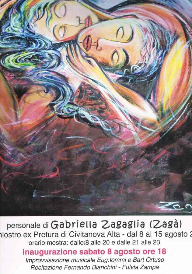 """Gabriella Zagaglia, """"… e il sole sorge ancora"""""""