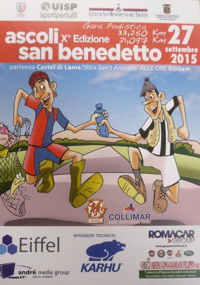 Samb – Monticelli: nota del vicesindaco e assessore allo sport Eldo Fanini