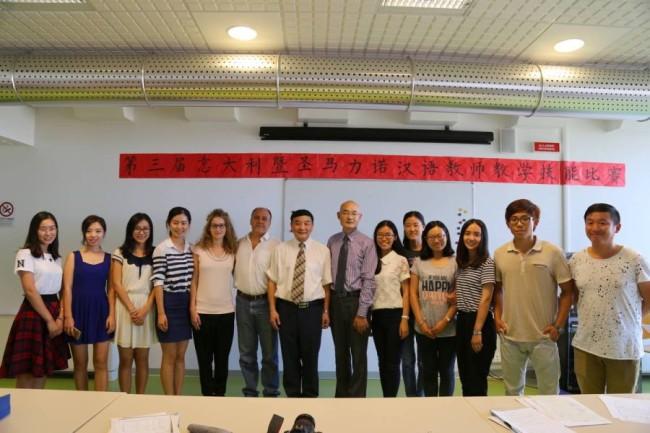 i docenti dell'Istituto Confucio con i due direttori Giorgio Trentin e Yan Chunyou e il Consigliere per l'Istruzione dell'Ambasciata della Repubblica Popolare Cinese in Italia, dr. Luo Ping