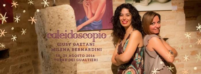 Milena Bernardini, Giusy Gaetani - Caleidoscopio