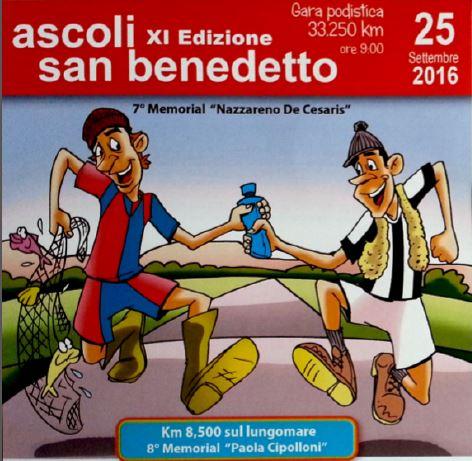 11ma gara podistica Ascoli - San Benedetto_2016
