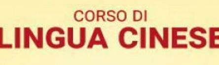 Anche un corso di lingua cinese per bambini a Urbino