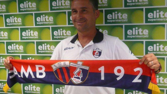 Presentato il nuovo allenatore della Samb Giuseppe Magi