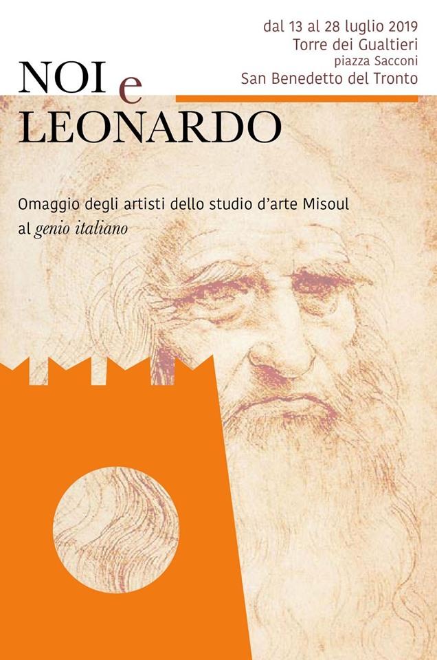 Noi e Leonardo