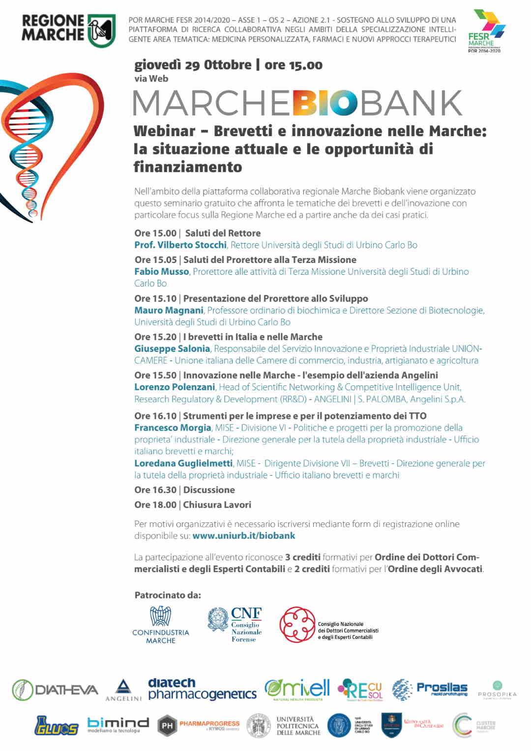 Brevetti e innovazione nelle Marche: la situazione attuale e le opportunità di finanziamento